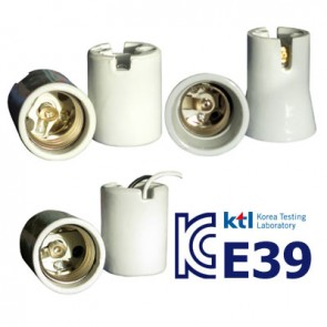 E39 KC Certificate Lampholder