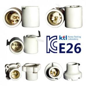 Korea Testing Laboratory list E26 lamp socket